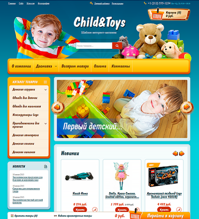 Шаблон Child&Toys для Shop-Script